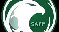 Uniformes (Kits) y Logo del Selección de Arabia Saudita