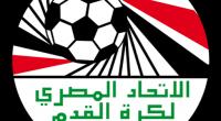 Uniformes (Kits) y Logo del Selección de Egipto