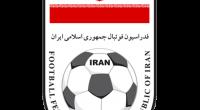Uniformes (Kits) y Logo del Selección de Irán